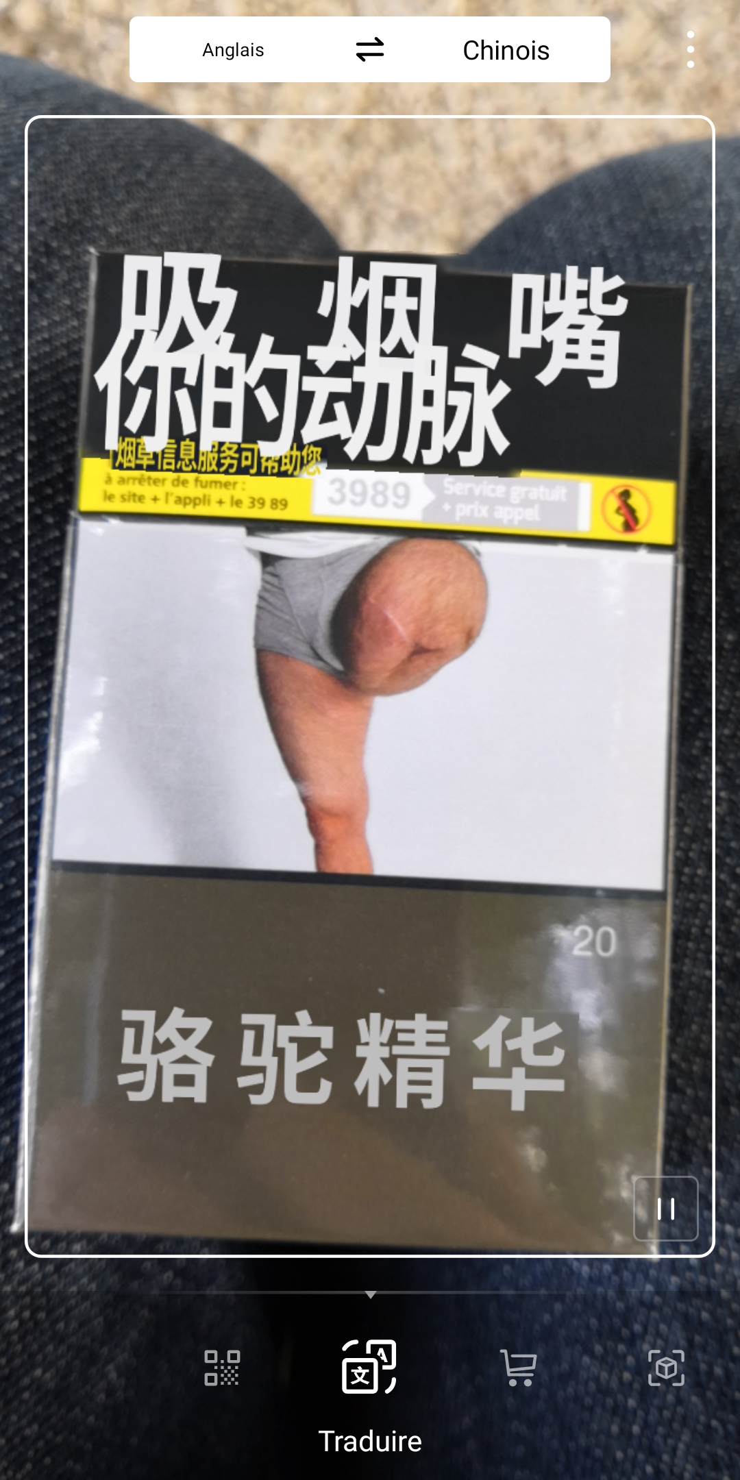 Screenshot_20190309_160341_com.huawei.sc