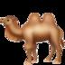 bactrian-camel_1f42b.png